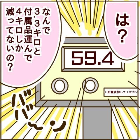 6C5DF678-2923-4274-ACFE-0E62E75A7972