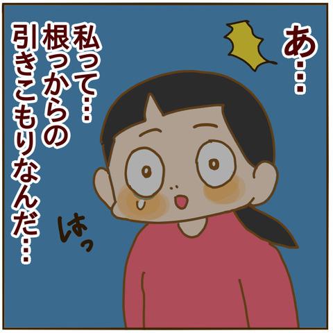 B74D9503-3AB0-43FA-9A0A-E0BA6551AC60