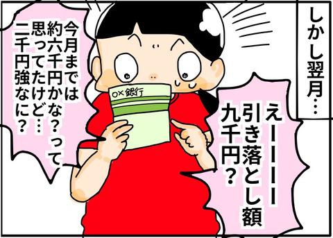 [画像:da1badac-s.jpg]