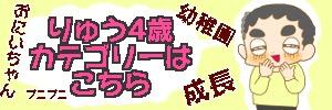 516EDD53-3DBF-4A5C-9E55-DDBB75E0EA7B