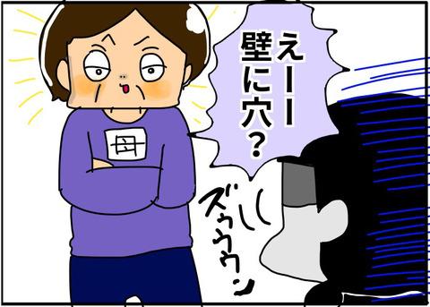 [画像:dda40bb3-s.jpg]