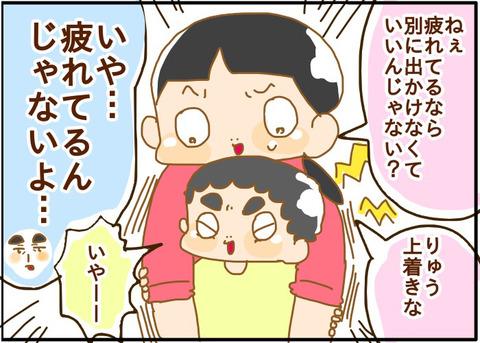 [画像:dea2f477-s.jpg]