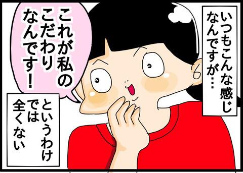 2017-07-01-01-38-38