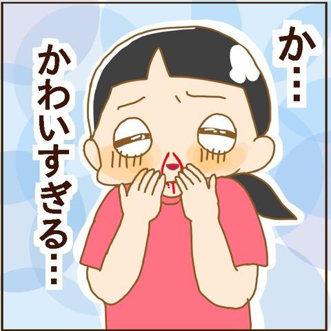 01D3FDC0-A0FB-4FB9-9BB9-A9D56228B17D