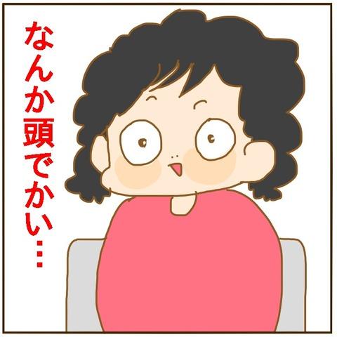 CC86D0B6-D9DF-4DD1-B818-8D1A826115D0