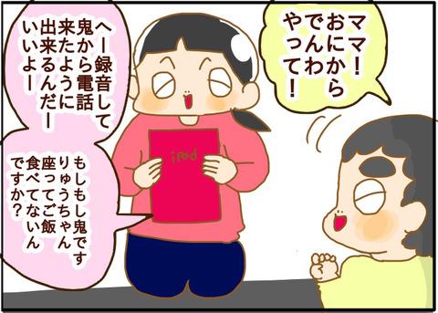 [画像:e2040e82-s.jpg]