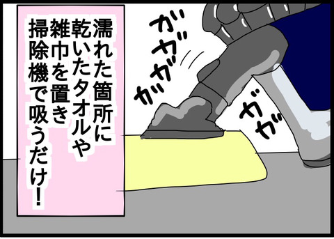 2017-05-26-00-58-02