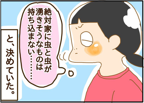 [画像:e73620ec-s.jpg]