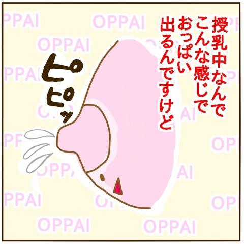 7C0AB415-7B87-478B-9C72-ECFF7D5DDE69
