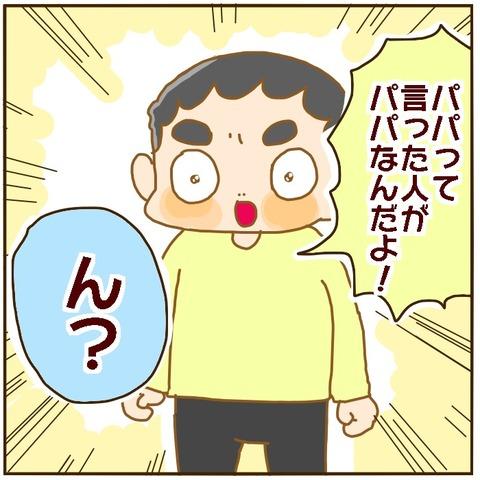 7A3EB567-35DD-4F45-9C0C-F1C290BE74AB