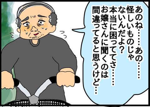 2017-05-02-00-04-39