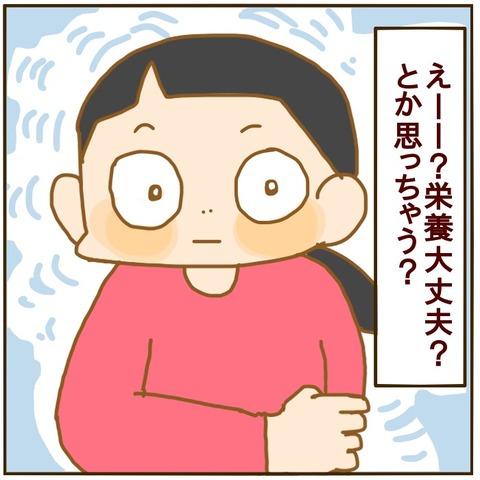 6591DE7A-DACB-46E2-9DA9-5F1C1E26036E