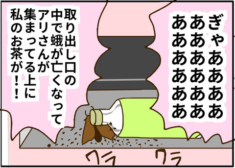 [画像:ebfdbd16-s.jpg]