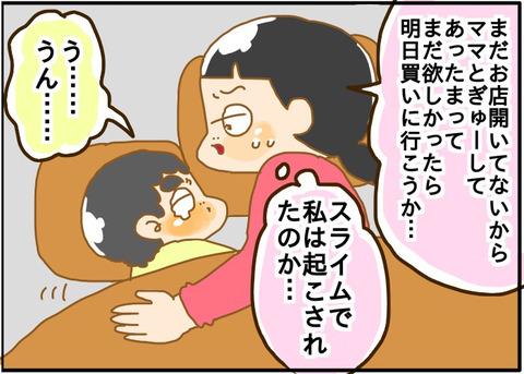 [画像:ed8127f7-s.jpg]