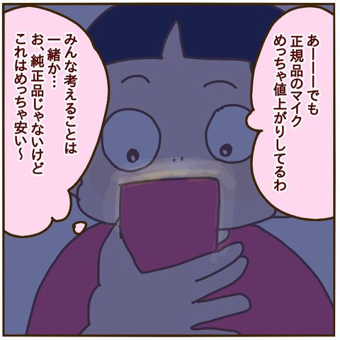 4397C9F3-1FAB-49D7-8A41-49AE2D41DAE1