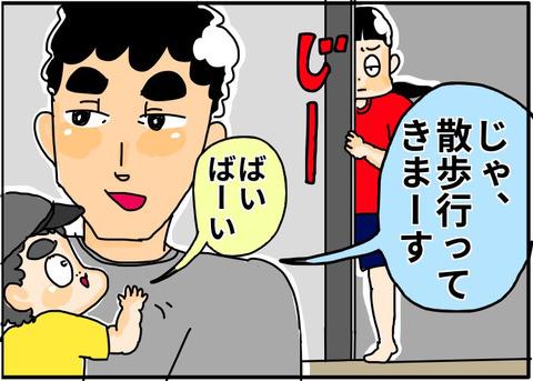 [画像:f07f2ade-s.jpg]