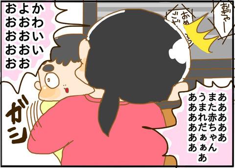 [画像:f08481bd-s.jpg]