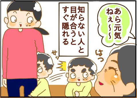 [画像:f212233b-s.jpg]