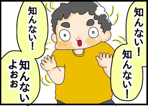 2017-07-09-01-57-53