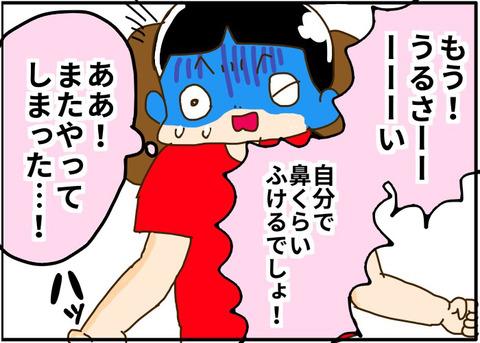 [画像:f50d334c-s.jpg]