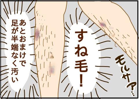 [画像:f610728e-s.jpg]