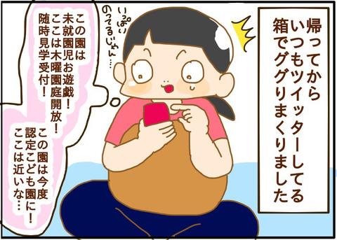 [画像:f681109f-s.jpg]