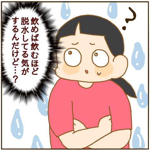 9B1B30AC-6CD2-40A5-8CE9-3DD942D8C911