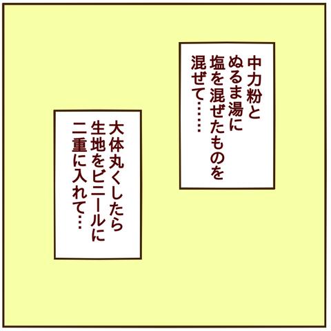 595EE225-66B2-4EAB-BE0F-53DD83AB8F8F