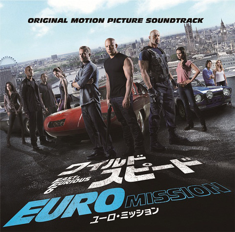 euro-mission_ost