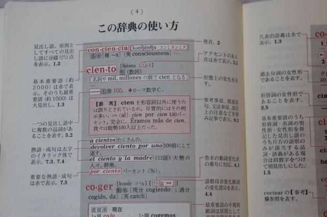 8f55e327.jpg