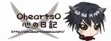 hearts_ilust_5