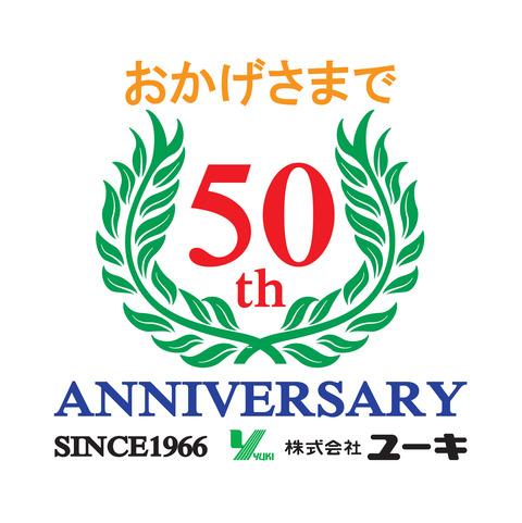 YUKI-50