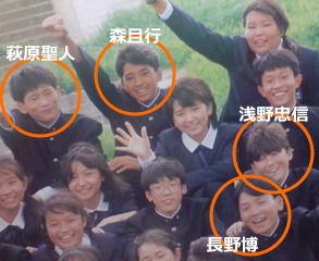 【テレビ】木村拓哉 金八オーディション落選にネットも驚き 浅野忠信明かす