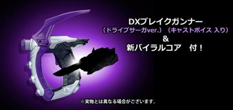 df71c08f-111