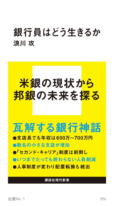Screenshot_20180916-151051