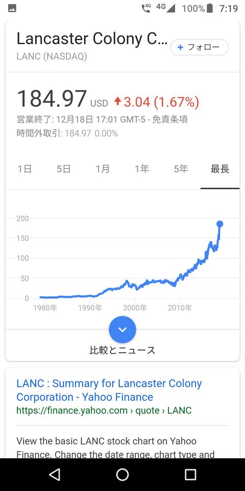 Screenshot_20181219-071929