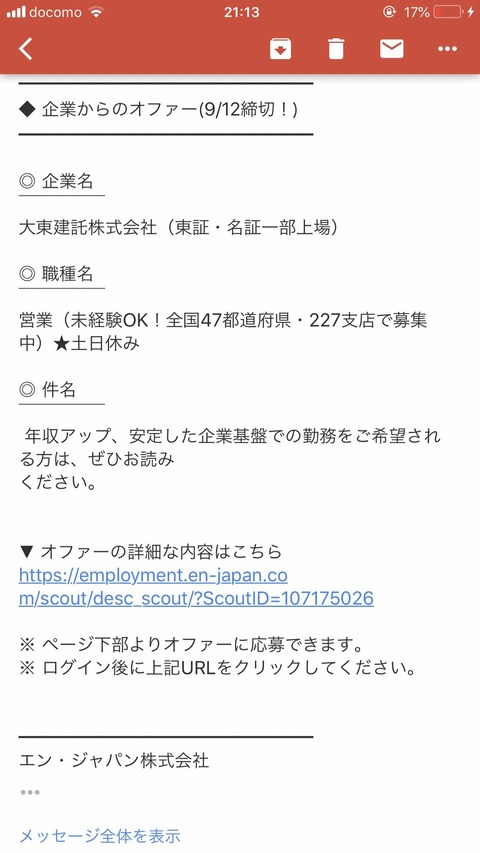 IMG_20180920_072318