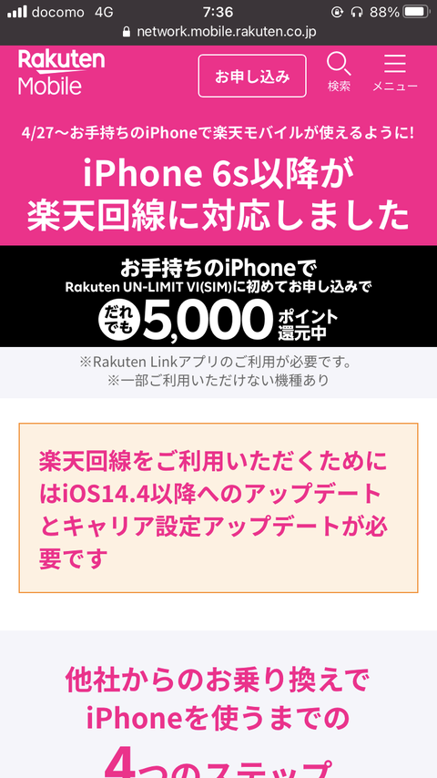 IMG_4345