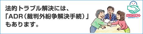 02_title_main