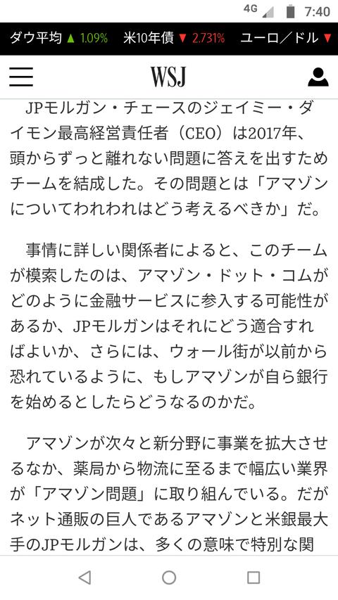 Screenshot_20190109-074100