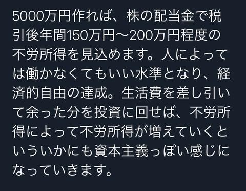 4301C253-A36C-4530-9954-CB36DD08C2AA