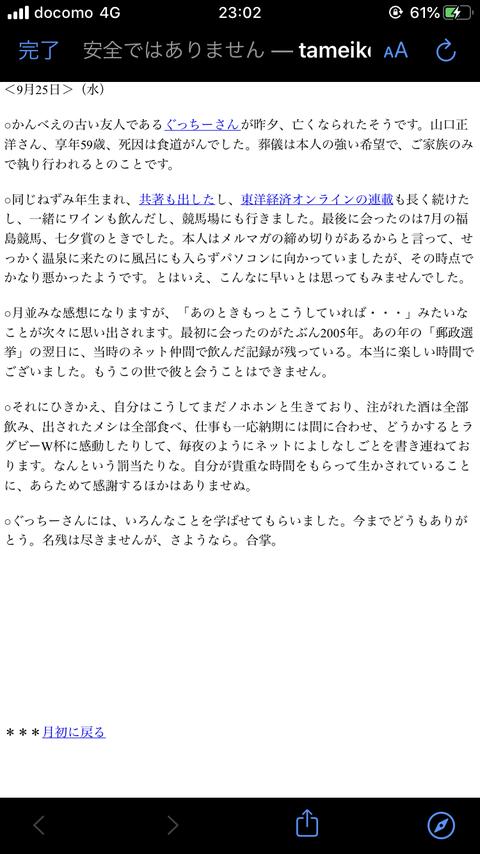 68D58307-E676-4EAC-84FF-0454D2DF4DA1