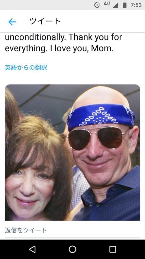 Screenshot_20180524-075353