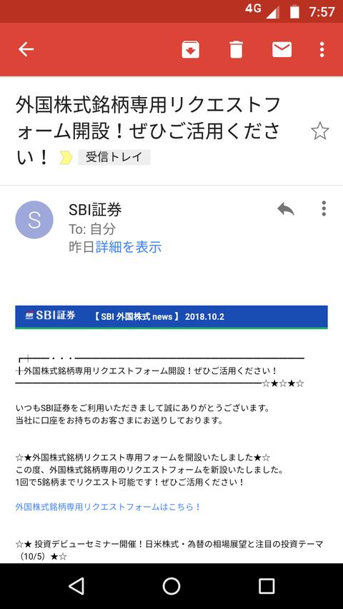 Screenshot_20181003-075739