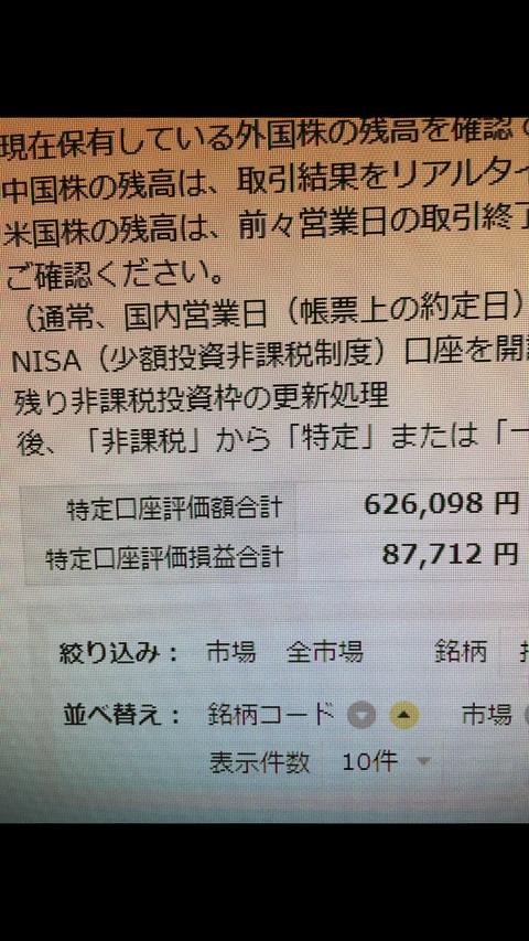 Screenshot_20180424-074851