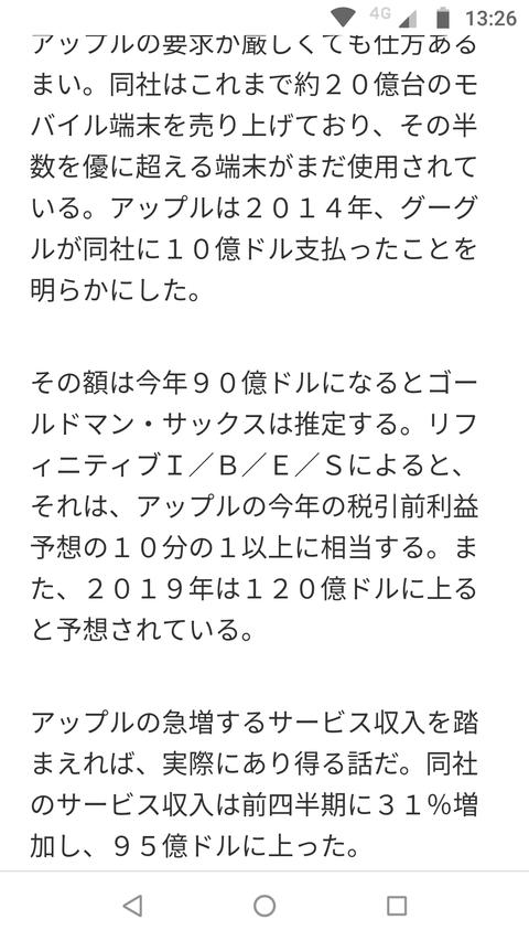 Screenshot_20181021-132629