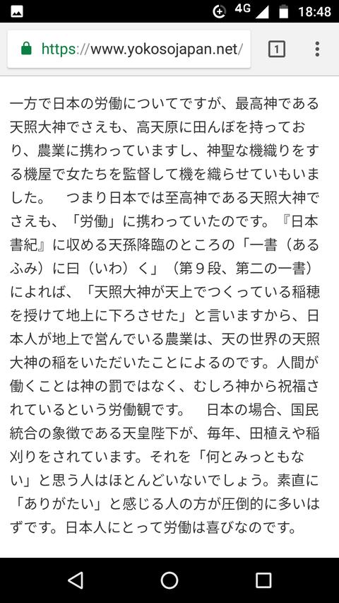 Screenshot_20180628-184854
