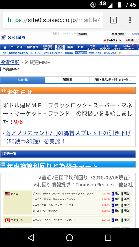 Screenshot_20180209-074509
