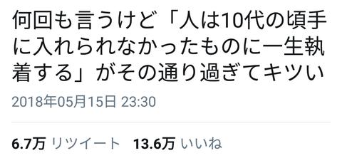 Screenshot_20180521-075344