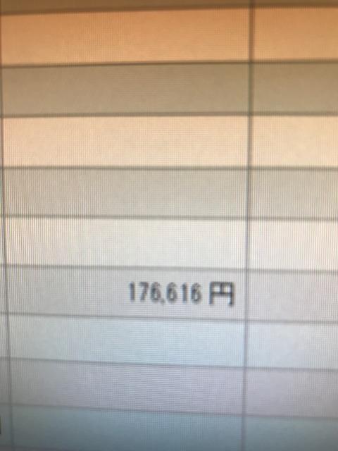 7A9B6FD7-BB14-4134-97F0-4EC6EEF50652